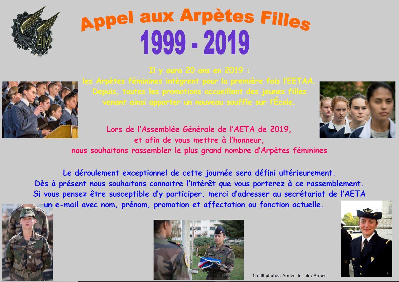 APPEL AUX FILLES ARPETES 3