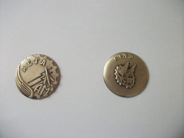 Réduction médaille prestige